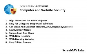برنامج ScreaMAV Antivirus 2013 2.5