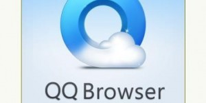 برنامج QQ Browser